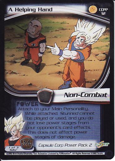 CCPP2!! Dragon Ball Z CCG Unpredictable CCPP5!