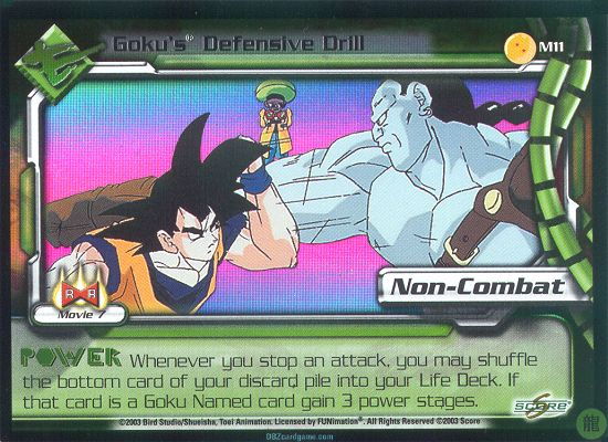 Movie 7 Promo!! Dragon Ball Z CCG Straining Spirit Bomb Move M19!