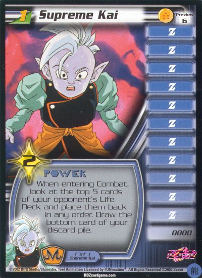 Dragon Ball Z: 1st edition Preview and Promo cards