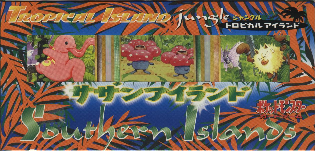 Pokemon Promo Japanese Southern Island-Jungle