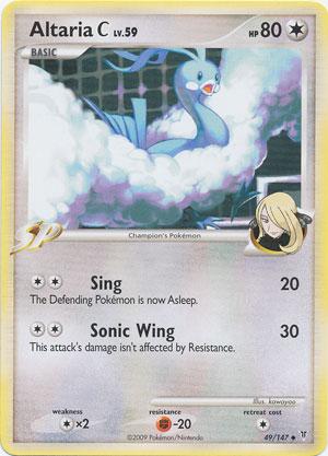 Pokemon- EX Platinum: Supreme Victors Uncommon Card Sales