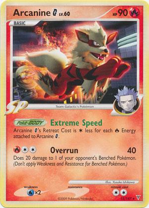 Pokemon- EX Platinum: Supreme Victors Rare Trading Card